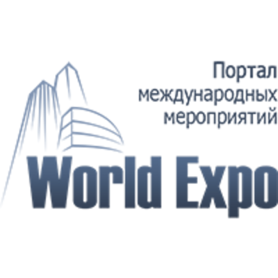 World Expo